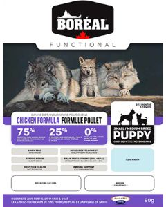 Boreal Functional Small n Medium Breed Puppy Chicken Smp Dog 1X12X80G