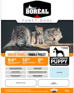 Boreal Functional Large Breed Puppy Chicken Sample Dog 1X12X80G